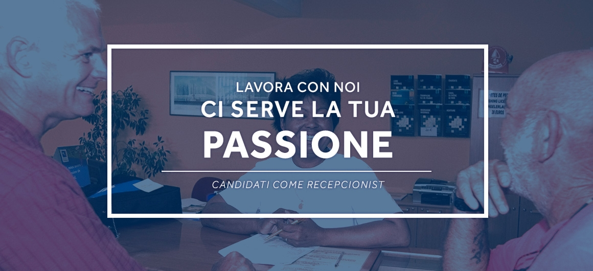 Ci serve la tua passione